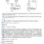 elektromashinnye_ustrojstva_avtomatiki-0358