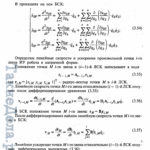konstruirovanie_mexanizmov_robotov-0057