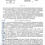 konstruirovanie_mexanizmov_robotov-0233