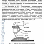 osnovy_mexatroniki-0055